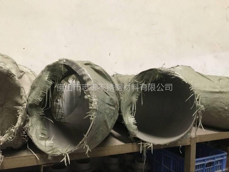 明城316不锈钢工业弯头价格走势