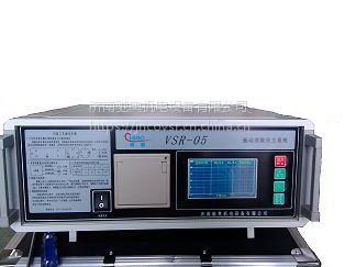西安驰奥时效处理金属工艺公司VSR-05B型全自动应力消除设备