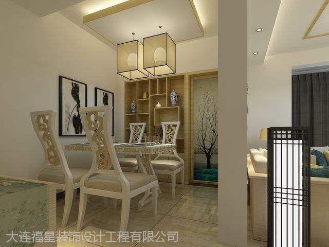 【大连福星装饰装修之日韩风格---室内设计,装