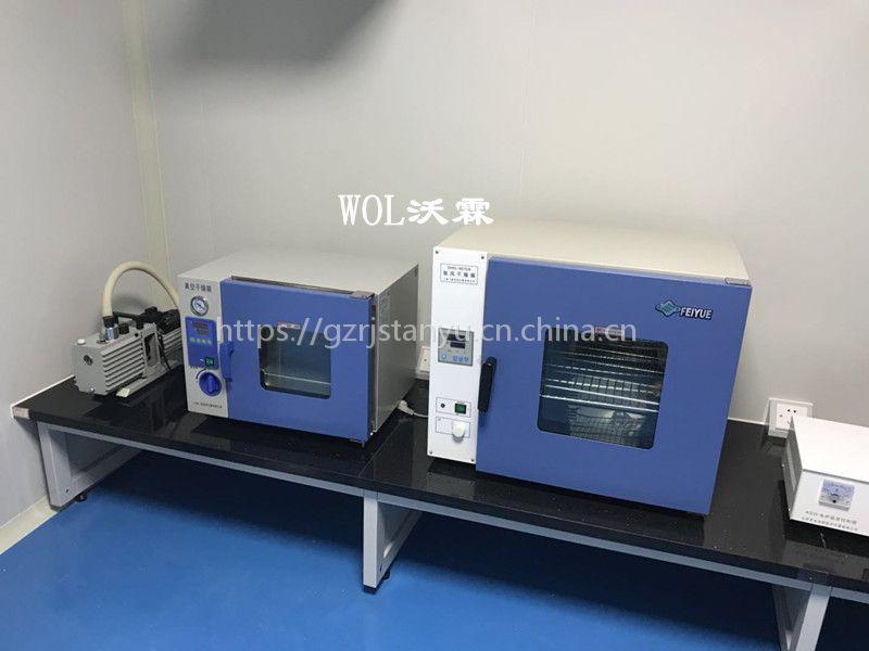 WOL 厂家承接万级洁净实验室设计建造装修