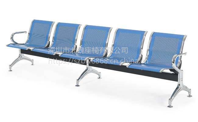 公共休息联连体座椅子(三人四人五人六人位不锈钢排椅均可定做)