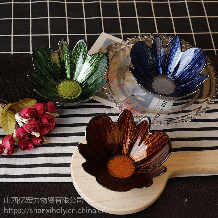 HOLY创意电镀七彩色玻璃沙拉水果碗干果碟