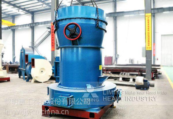 煤矸石的综合利用促进磨粉机发展黎明重工磨粉生产线