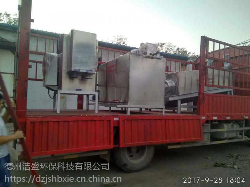 产品中心-车载式污泥脱水机|山东叠螺式污泥脱水机|叠螺式污泥脱水机厂家