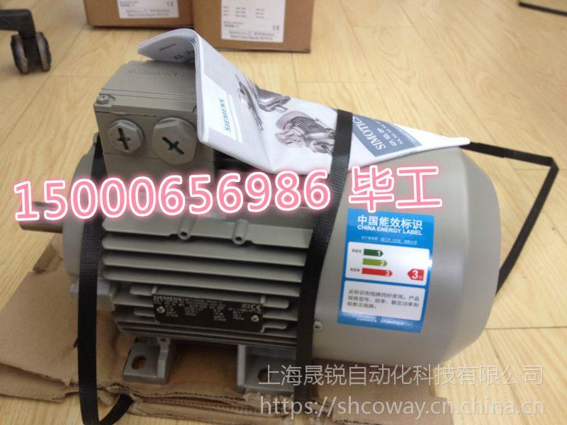 进口西门子电机1LA9113-4KA91-Z 4KW现货特价