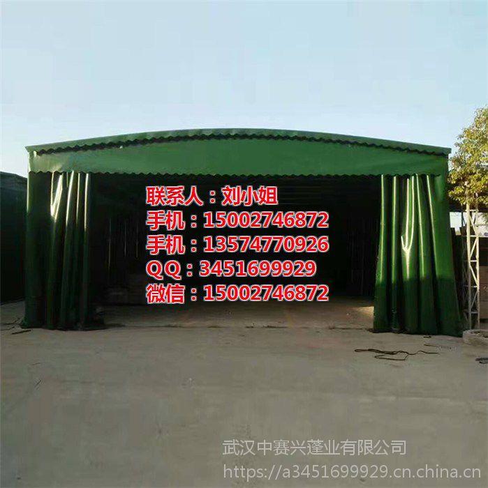 合肥推拉篷制作 防雨雨篷 收缩帐篷 工地遮雨棚厂家定制安装