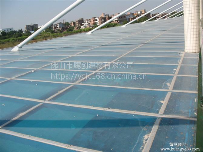 佛山pc耐力板厂家 聚碳酸酯耐力板 透明PC耐力板