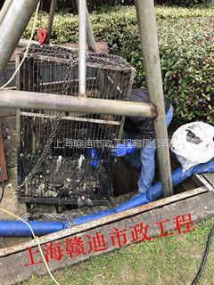 浦东川沙污水池清污处理专业公司==>>上海赣迪市政