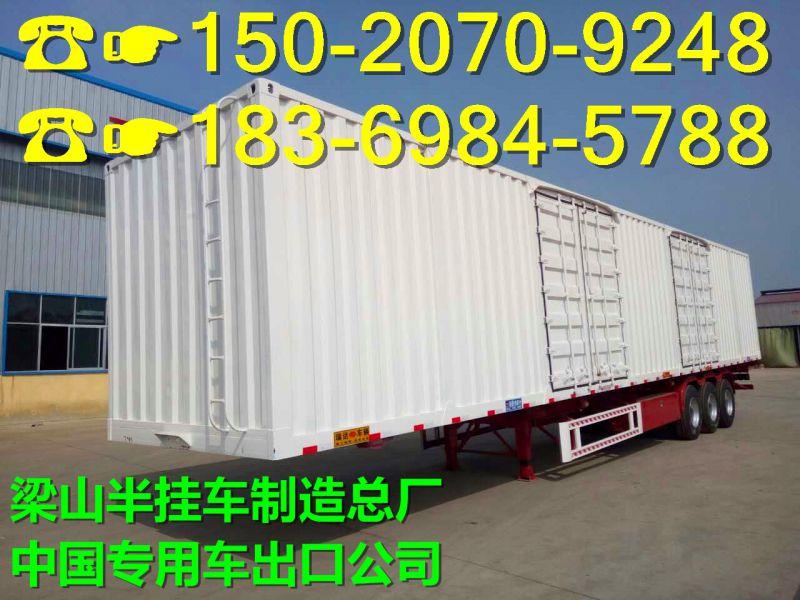 http://himg.china.cn/0/4_948_237908_800_600.jpg