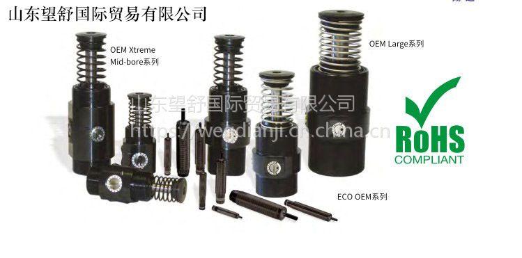 ENIDINE ECO OEM.35M缓冲器减振器