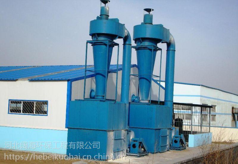 河北阔海工厂烟气除尘器生产厂商