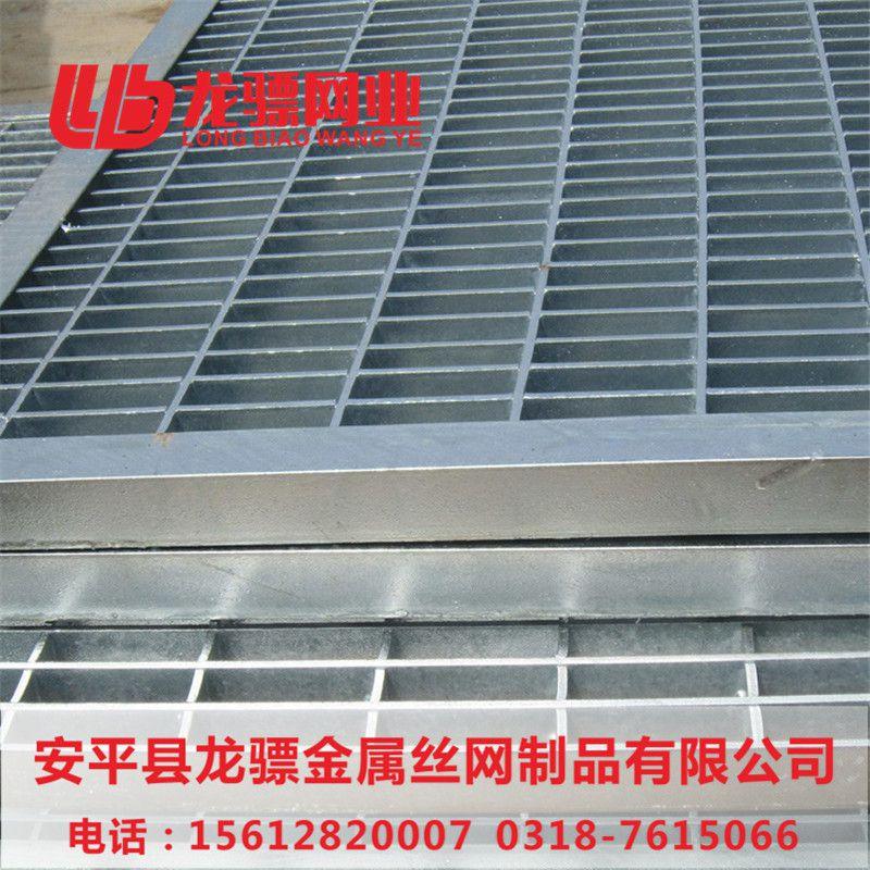钢梯踏步板厂家 楼梯踏步板材料 钢格板盖板