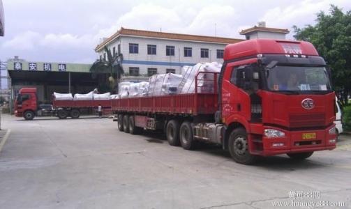 http://himg.china.cn/0/4_948_242492_503_300.jpg