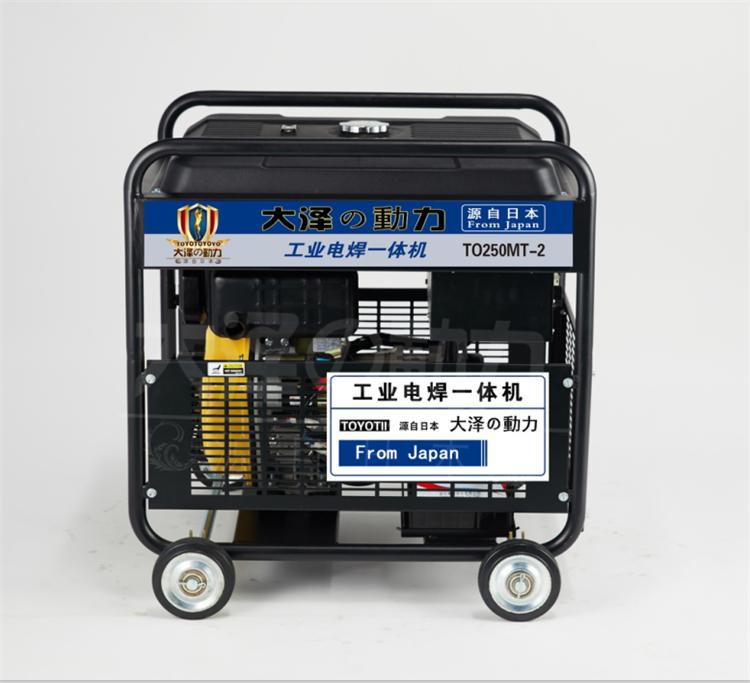 250A柴油发电电焊机全铜直流