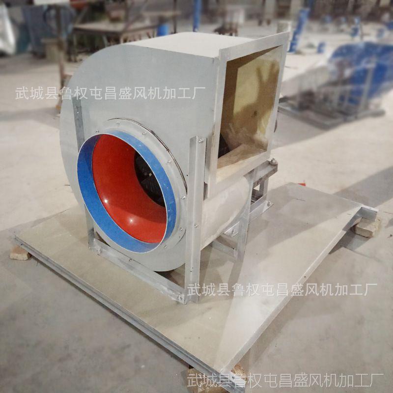 工业锅炉离心风机厂家直销  可定制耐高温中高压7.5KW锅炉引风机