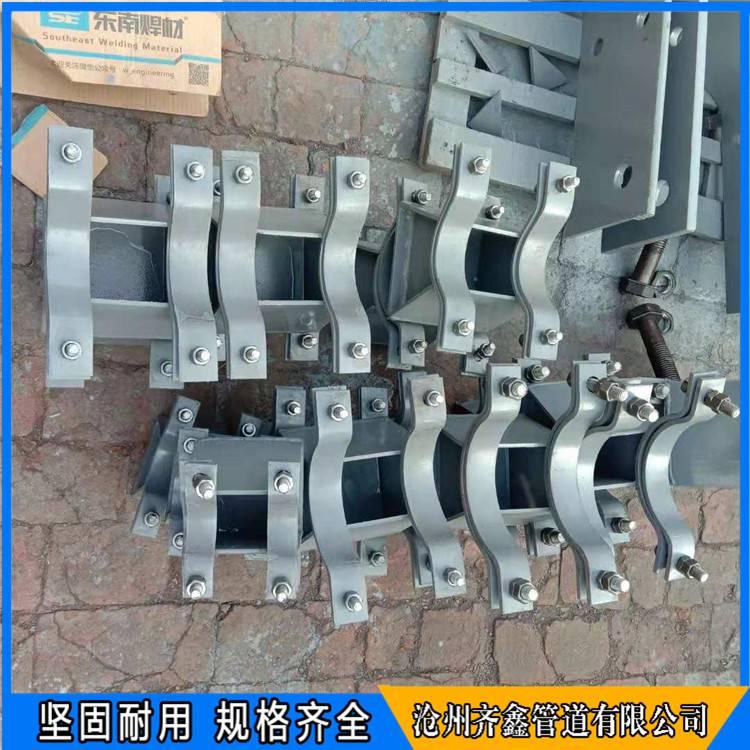滑动支座,电厂管道用管托,导向支座,按图加工定做