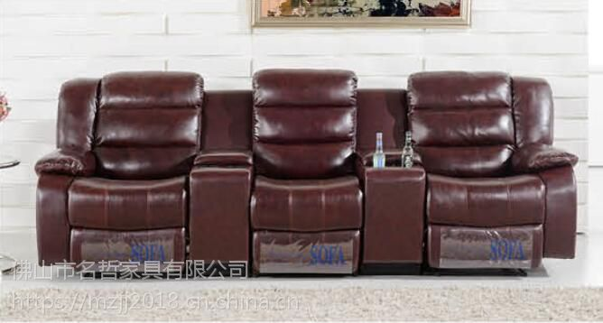 智能【家庭影院沙发价格】智能家庭影院沙发图