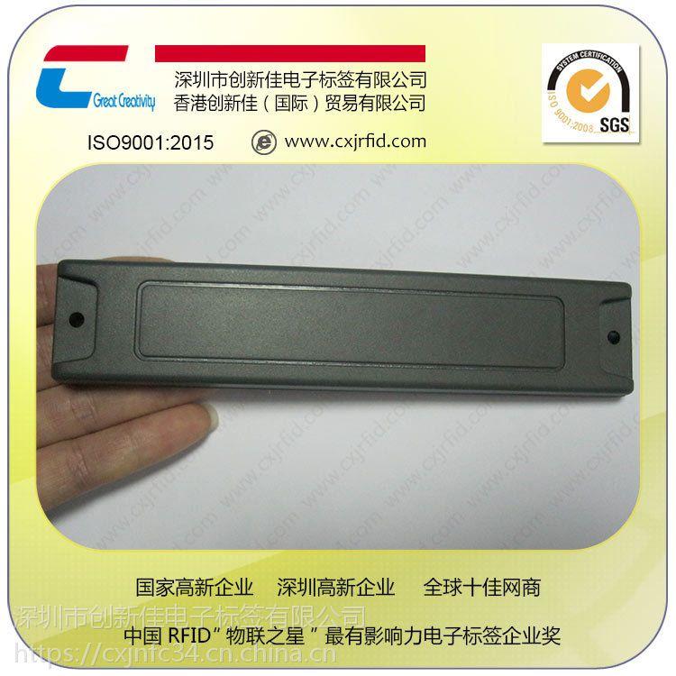 港口码头rfid电子芯片标签 集装箱标贴卡牌 耐高温防水抗金属 车厢芯片模块贴牌标签