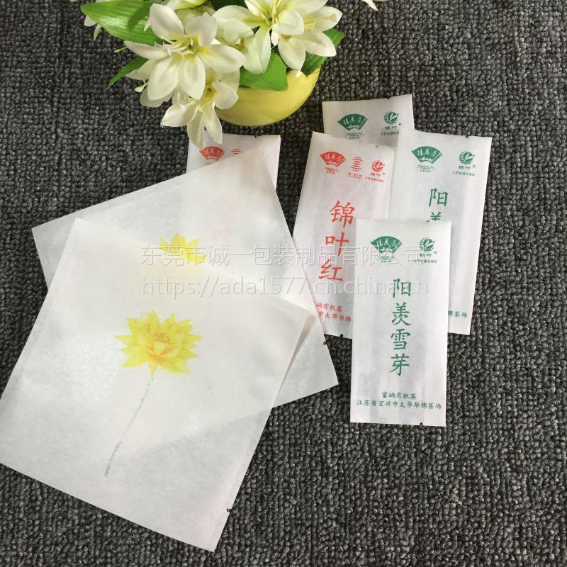 棉纸自封袋厂家 茶叶茶饼防潮棉纸包装袋 小泡袋 定制印刷LOGO