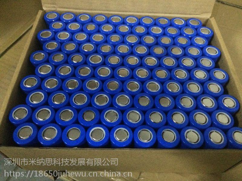 18650锂电池1500MAH充电宝大厂货源