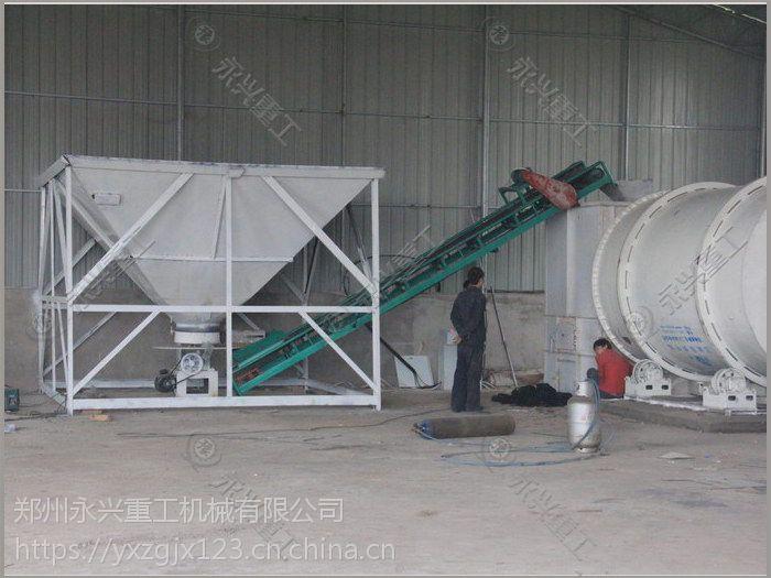 郑州荥阳厂家河沙烘干机 湿沙烘干设备 永兴牌