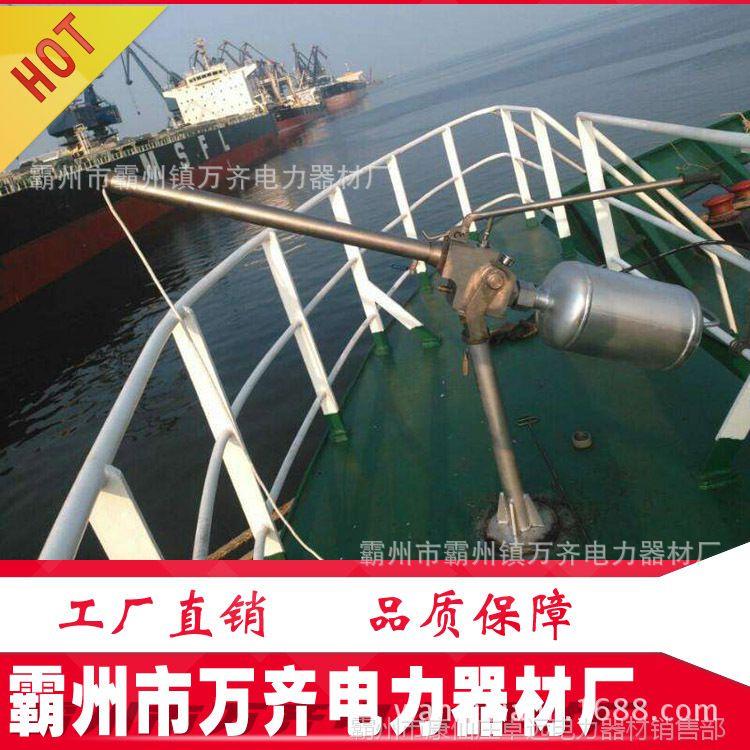 船用缆绳抢 CPL0.8-20用于船岸连接 缆枪