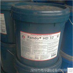 加德士多用途拖拉机传动液(1000 THF ) 1000 THF 多用途拖拉机传