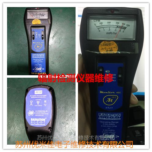 S.E. International辐射检测仪器Monitor 4EC维修