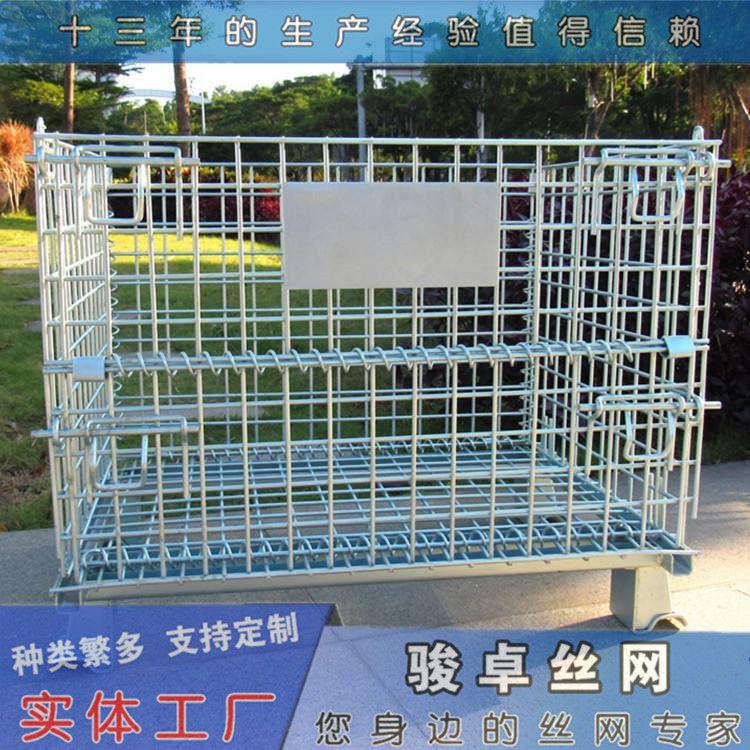 供应带盖蝴蝶笼|重型移动式仓储笼车|储物大铁笼厂家