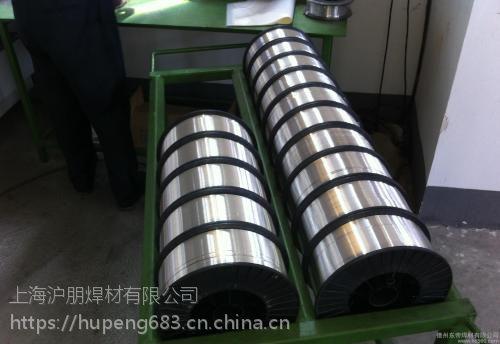 YD788耐磨焊丝YD788堆焊焊丝YD788硬面合金焊丝