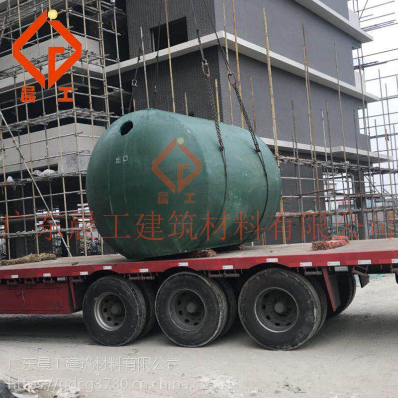广东晨工整体式钢筋混凝土化粪池
