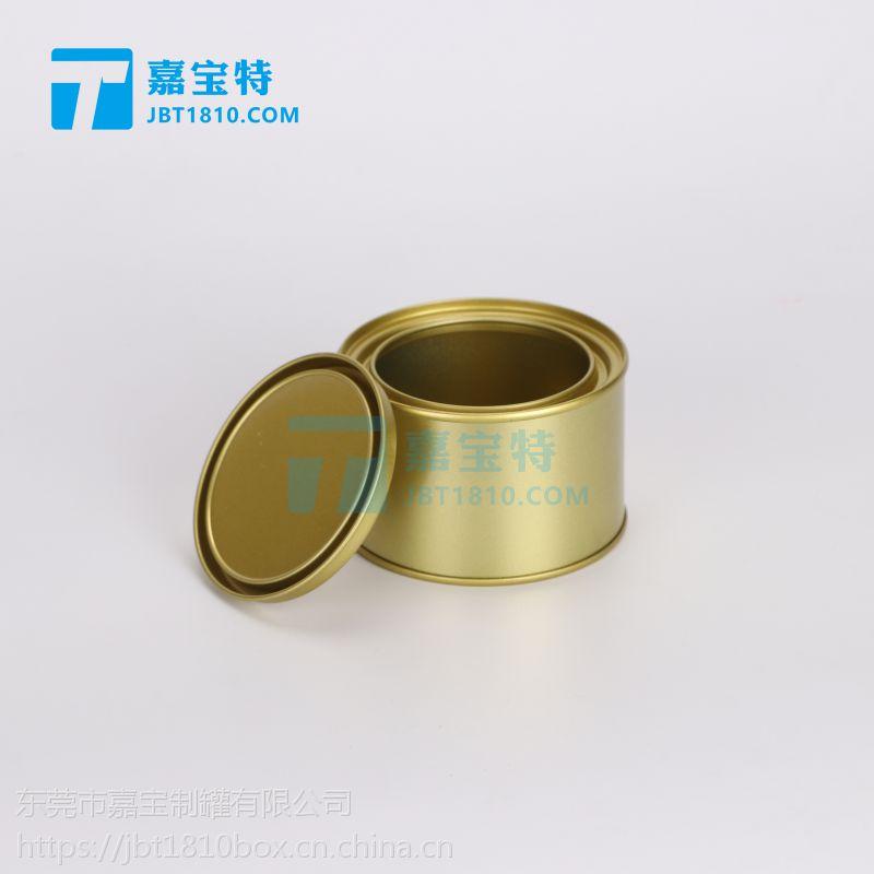 通用25克茶叶包装马口铁罐宜兴红茶小罐装密封撬盖金属容器铁罐子定制
