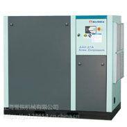 上海汉钟螺杆空压机、永磁变频空压机