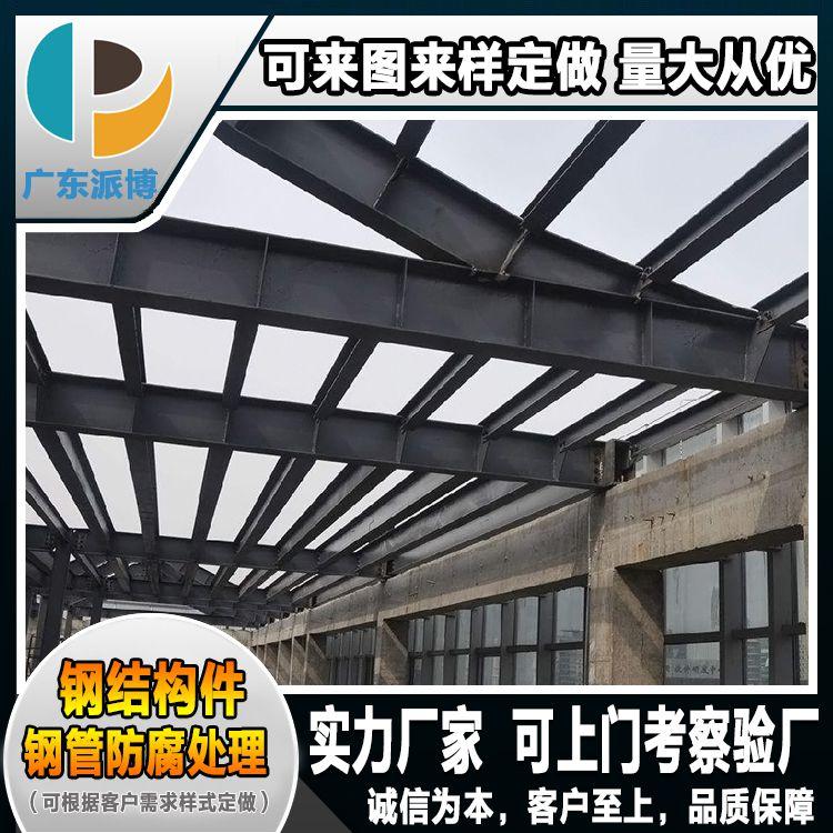 钢结构件厂家直供各类高层建筑厂房用钢结构 规格齐全 实力厂家 量大从优