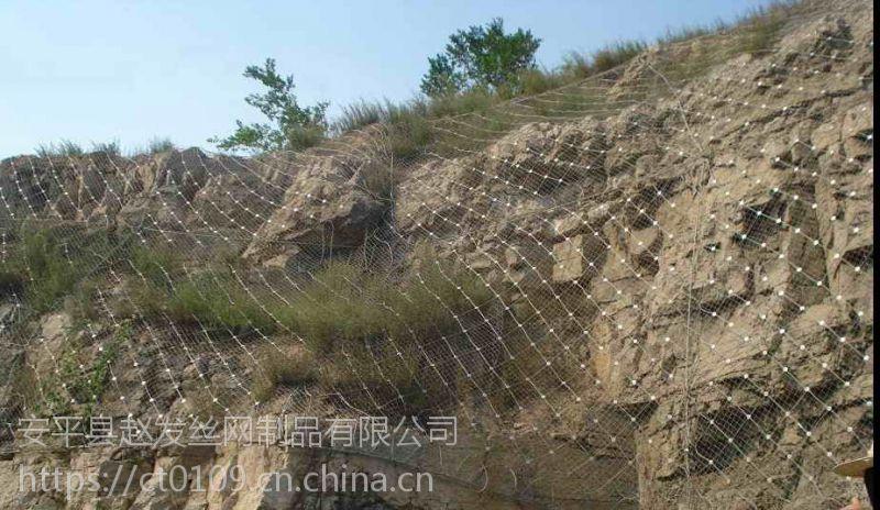 山坡落石防护网.主动包山网.防撞击被动网