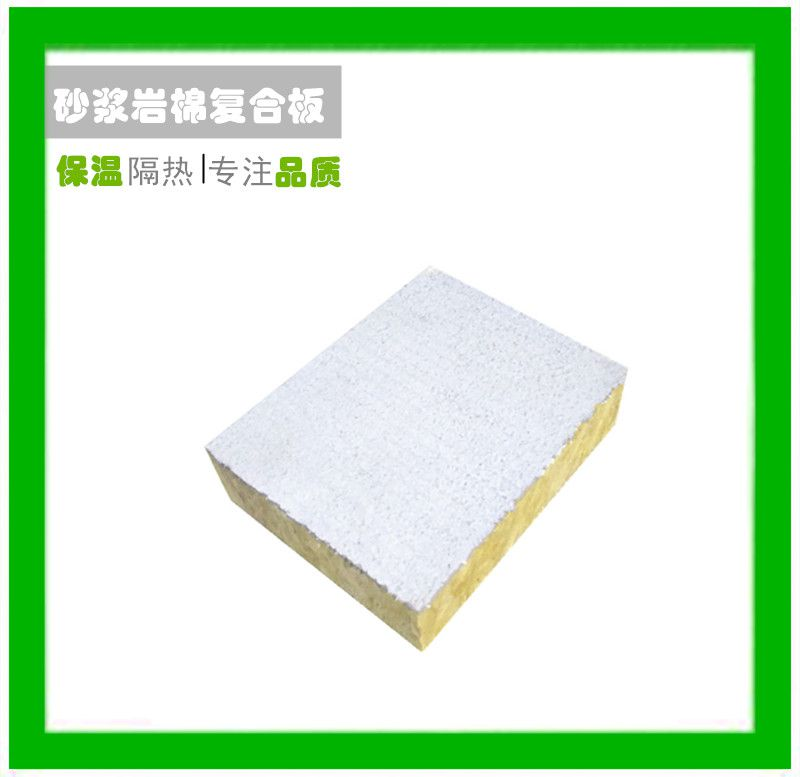 外墙憎水岩棉复合板 盈辉A级防火保温板 增强竖丝岩棉保温板