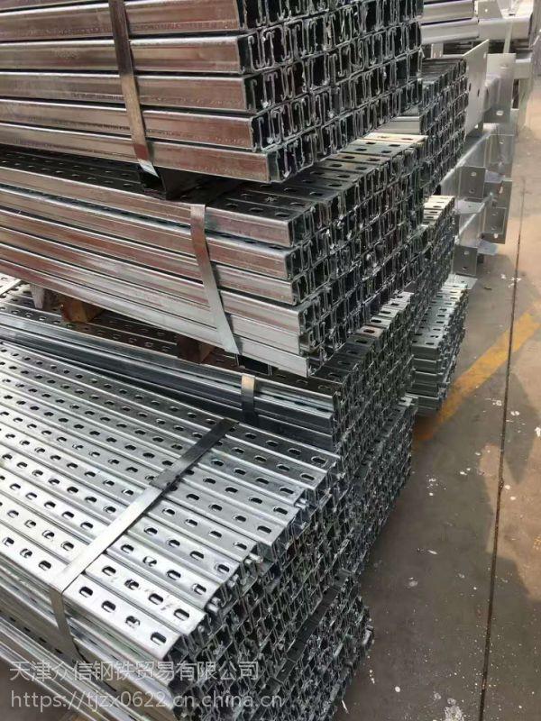 C型钢济南光伏发电支架生产线