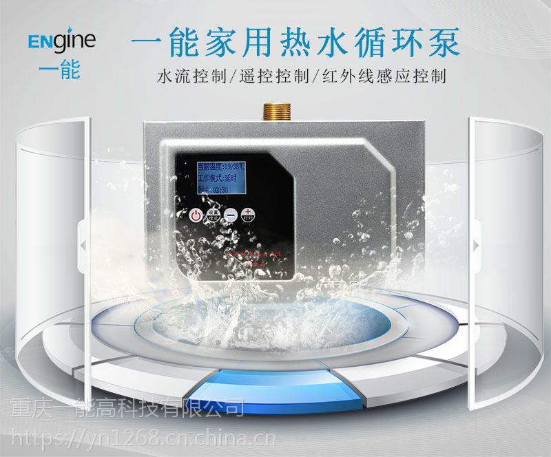 热水回水管示意图,什么是热水循环系统
