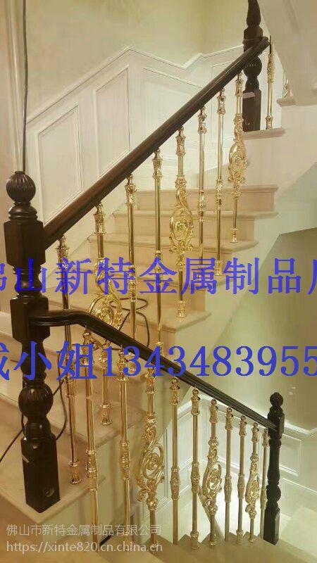 铝雕刻镂空楼梯护栏玫瑰金