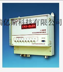 数据采集仪BEH-71生产厂家怎么使用