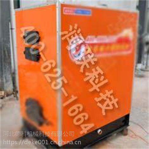 汝州型鸡舍升温水暖锅炉 100型鸡舍升温水暖锅炉优质服务