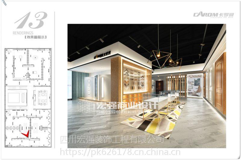 成都展厅设计_成都展馆设计_成都展厅装修_成都企业展厅设计
