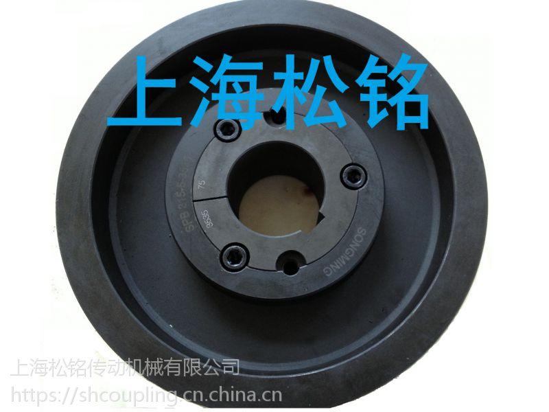 SPB335-2-2517皮带轮浙江台州厂家报价SONGMING'