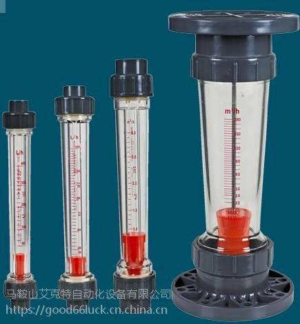 德国斯德宝 仪器仪表 流量仪表 流量计 ASV-Stubbe 8035转子流量计