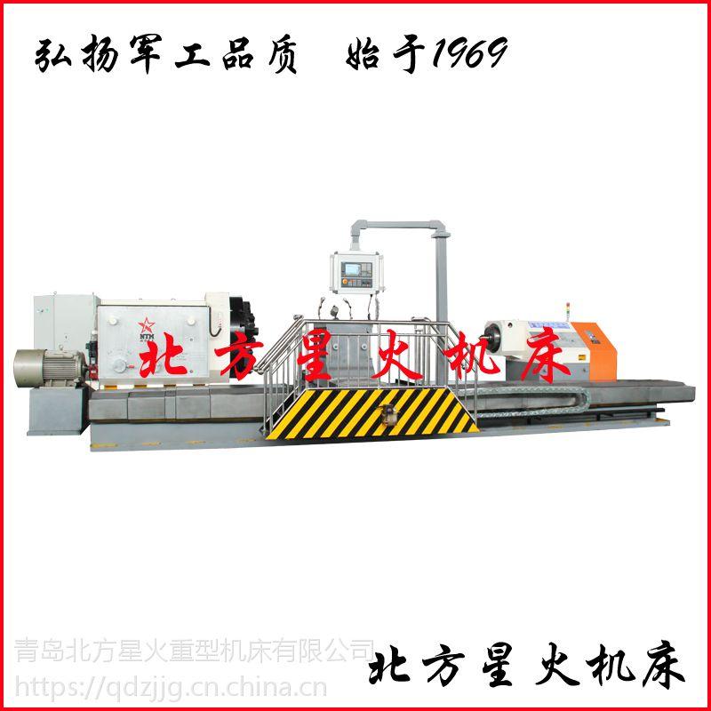 青岛重型轧辊车床哪个品牌好车床生产厂家北方星火