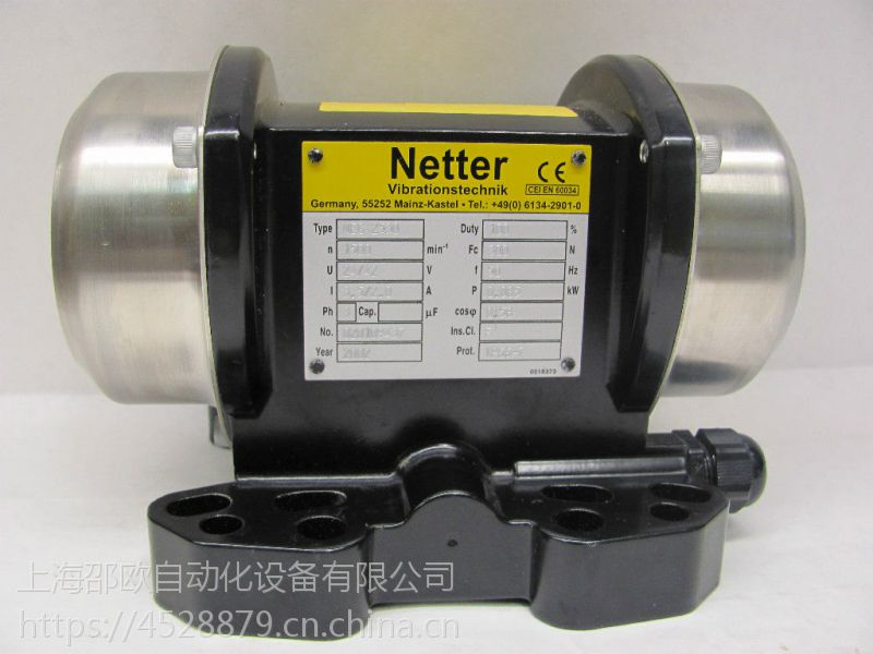NETTER VIBRATION振动器型号特价NTS250HF