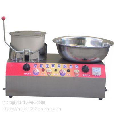 本溪煤气爆米花机,爆米花糖机,的使用方法