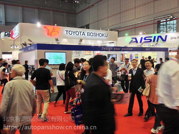 2018中国国际汽车商品交易会(第十二届)