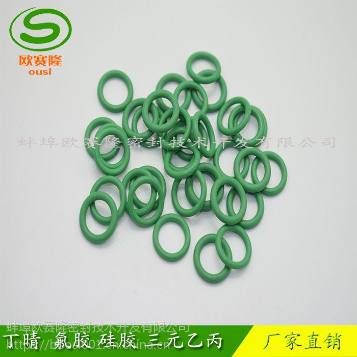 进口机械性耐酸碱腐蚀O型圈