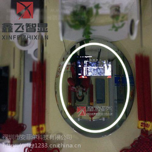 鑫飞XF-GG15MM 15.6寸智能led无框浴室镜壁挂卫生间化妆镜带灯镜防雾带灯卫浴圆角镜子